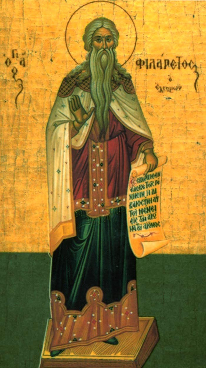Акафист святому праведному Филарету Милостивому