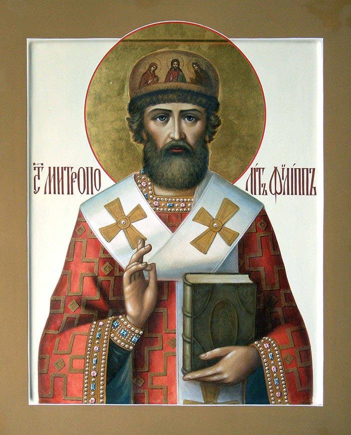 Молитвы святителю Филиппу Московскому