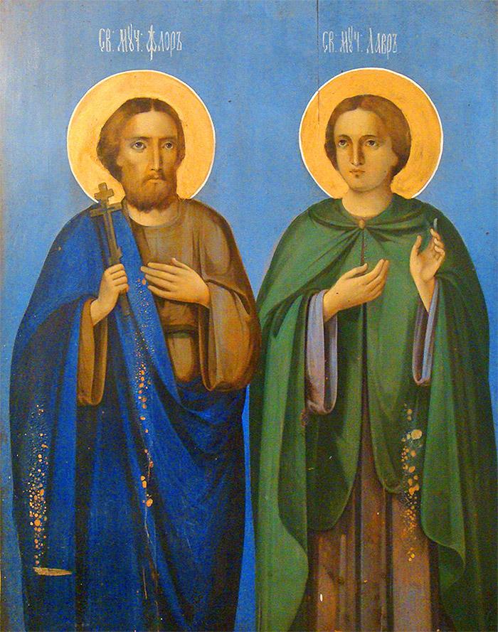 Молитвы святым мученикам Флору и Лавру