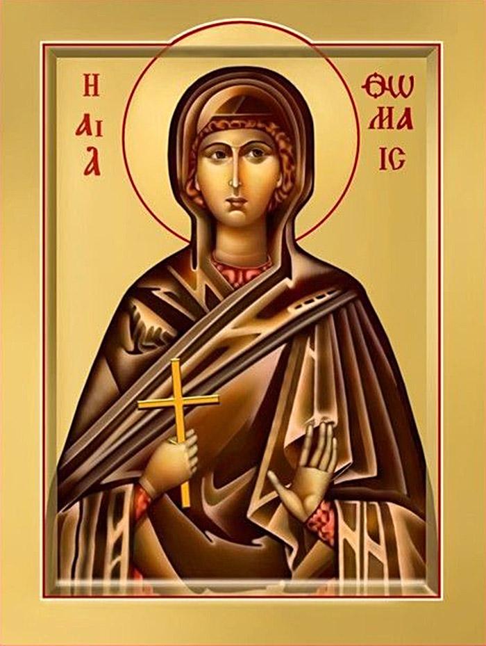 Молитвы святой мученице Фомаиде Египетской