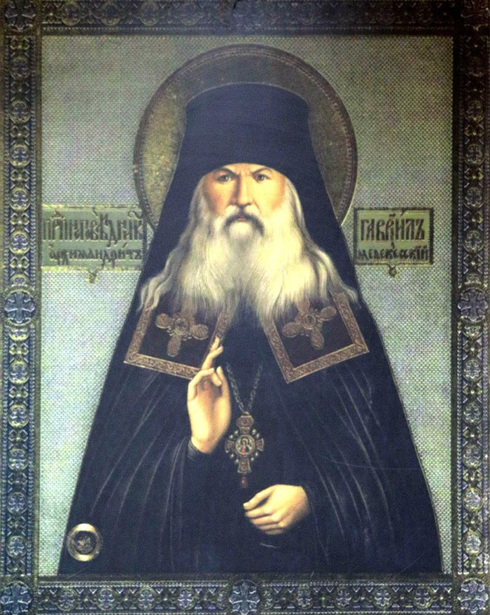Акафист святому преподобноисповеднику Гавриилу, архимандриту Мелекесскому