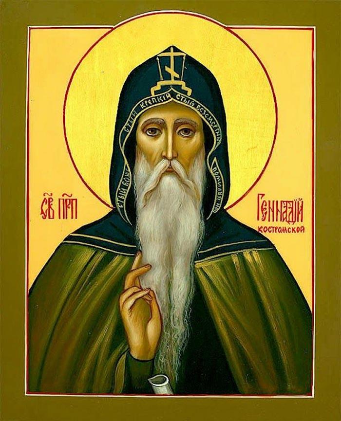 Молитвы преподобному Геннадию Костромскому
