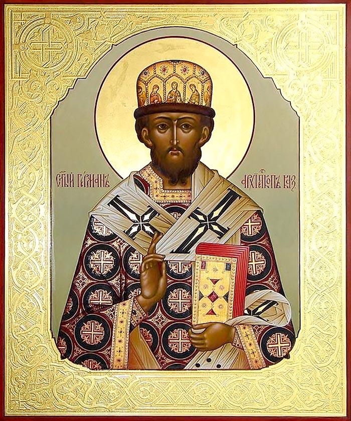 Молитвы святителю Герману, архиепископу Казанскому и Свияжскому