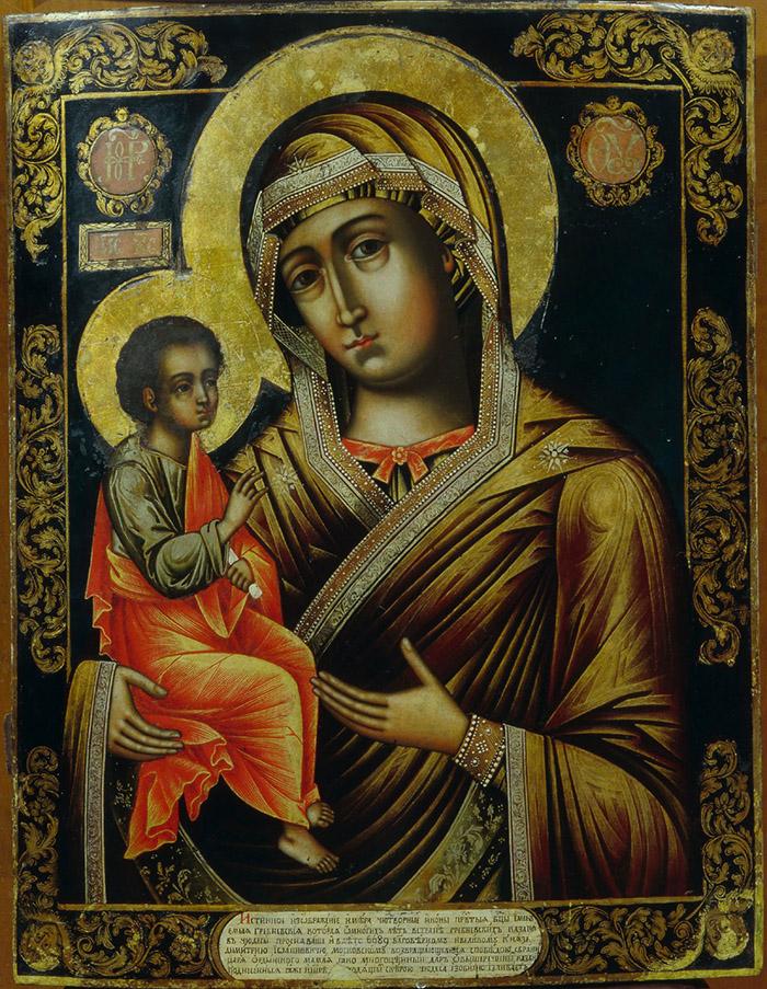 Акафист иконе Пресвятой Богородицы Гребневская