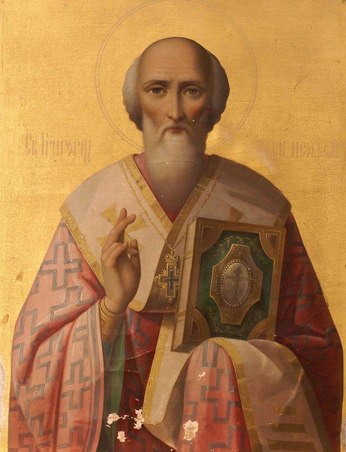 Молитвы святителю Григорию, епископу Неокесарийскому