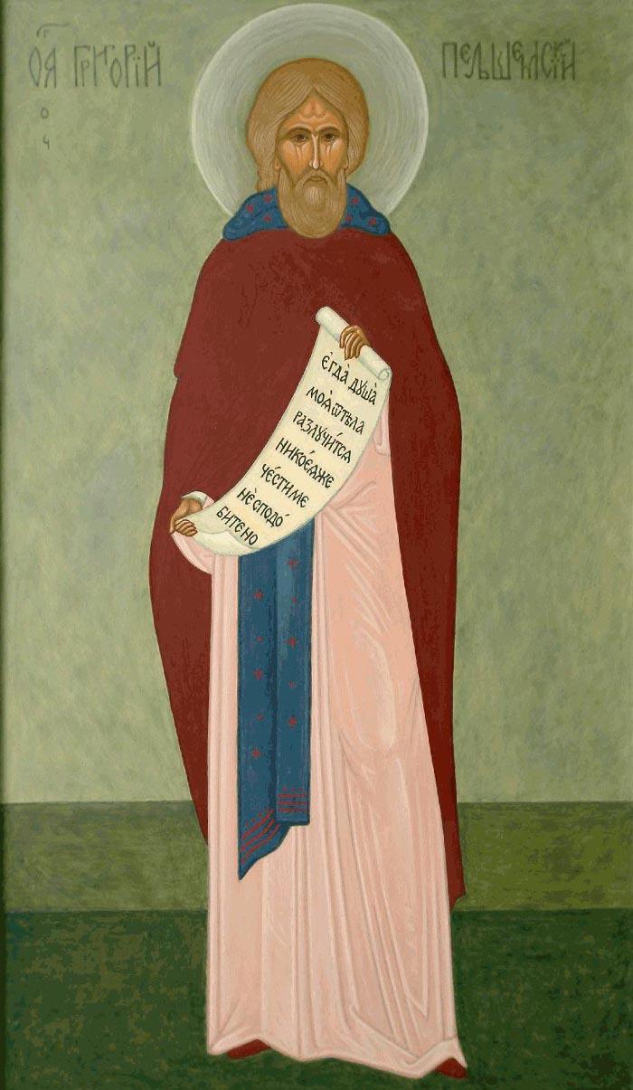 Молитвы преподобному Григорию Вологодскому