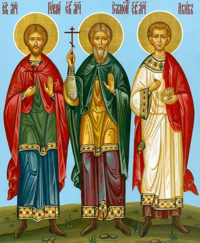 Молитвы святым мученикам Гурию, Самону и Авиву