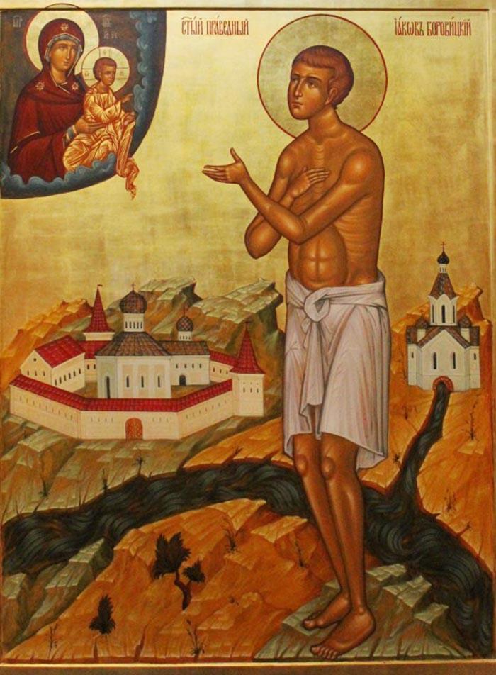 Молитвы святому праведному Иакову Боровичскому