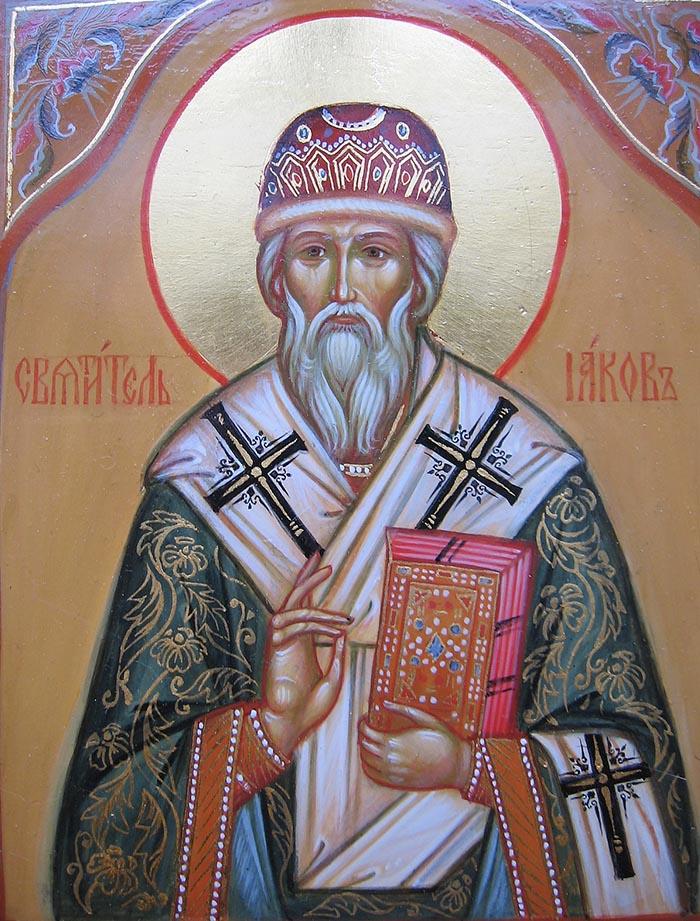 Молитвы преподобному Иакову, епископу Ростовскому
