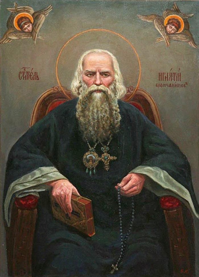 Молитвы святителю Игнатию Брянчанинову