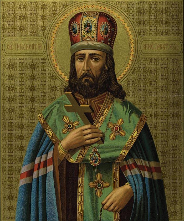 Молитвы святителю Иннокентию Иркутскому