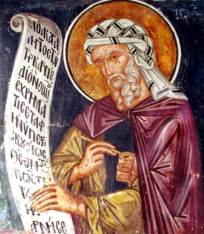 Молитвы преподобному Иоанну Дамаскину