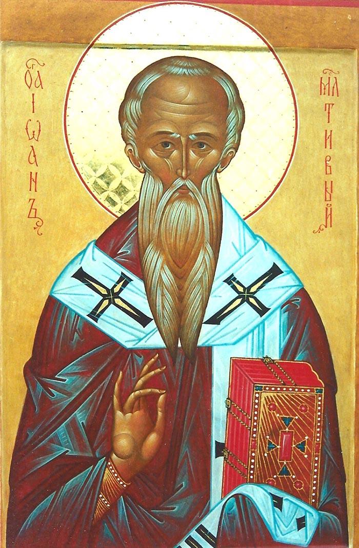 Молитвы святителю Иоанну Милостивому