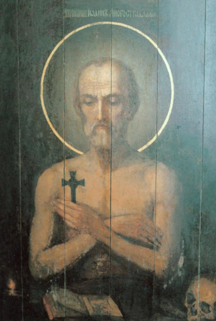 Молитвы преподобному Иоанну Многострадальному, Печерскому