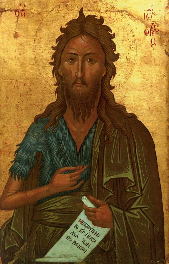 Молитвы святому пророку Иоанну Предтече