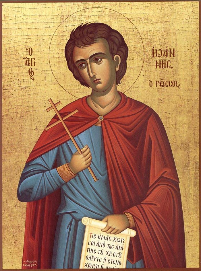 Молитвы святому праведному Иоанну Русскому Исповеднику