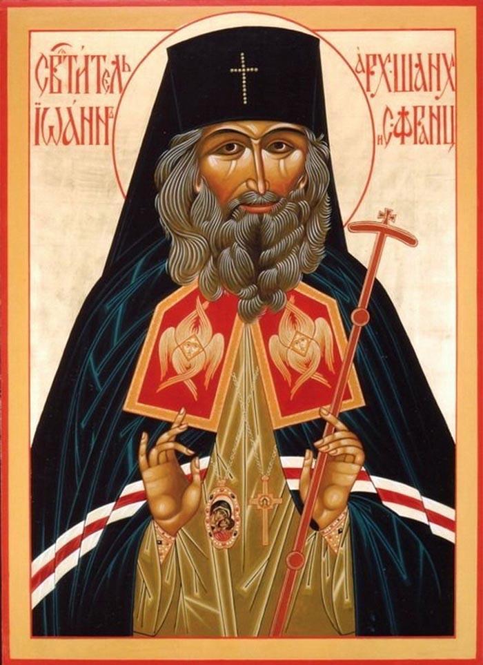 Молитвы святителю Иоанну Шанхайскому и Сан-Францисскому