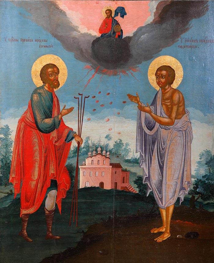 Молитвы святому праведному Иоанну, Христа ради юродивому Устюжскому