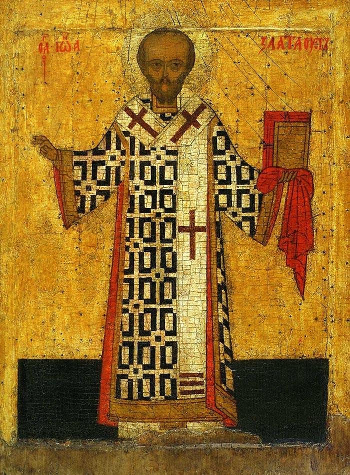 Молитвы святителю Иоанну Златоусту, архиепископу Константинопольскому