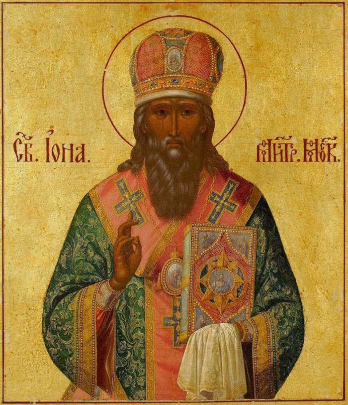 Молитвы святителю Ионе Московскому