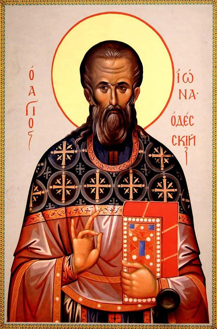 Молитвы святому праведному Ионе Одесскому