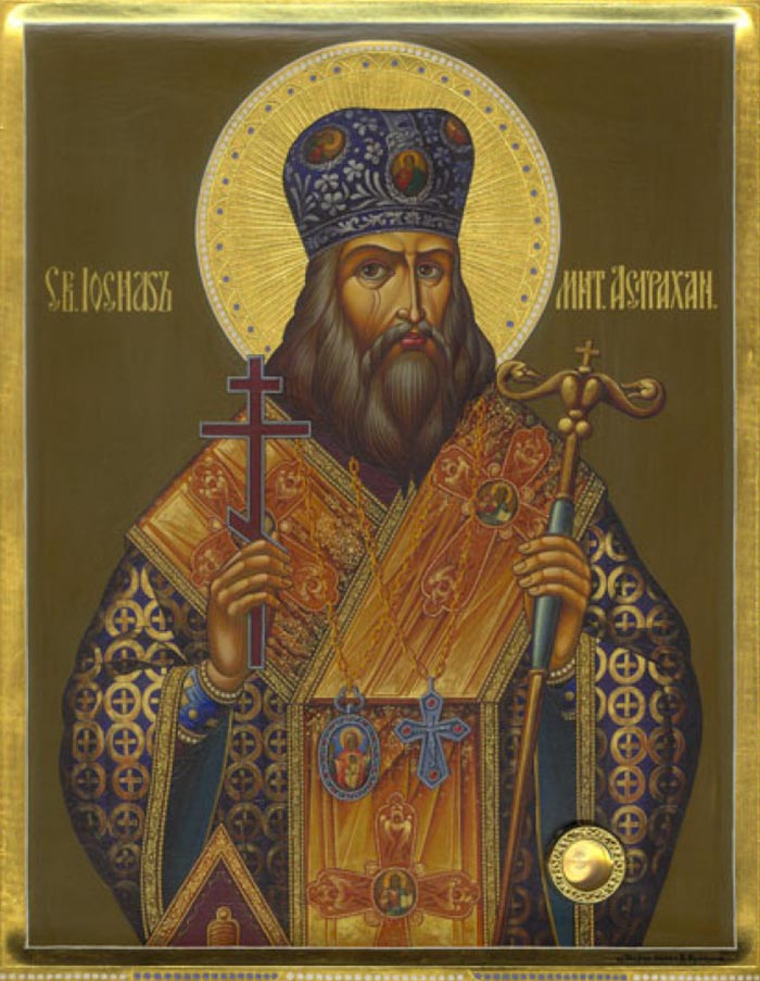Молитвы священномученику Иосифу, первому митрополиту Астраханскому и Терскому