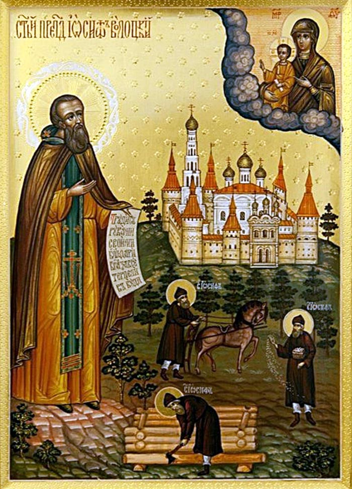 Молитвы преподобному Иосифу Волоколамскому