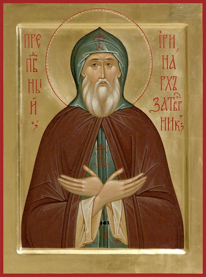Молитвы преподобному Иринарху, затворнику Ростовскому