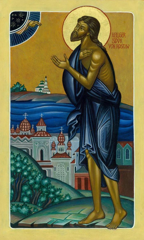 Молитвы святому блаженному Исидору, Христа ради юродивому