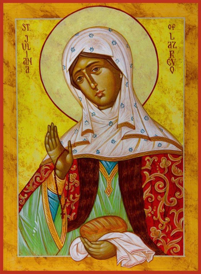 Молитвы святой праведной Иулиании Лазаревской, Муромской