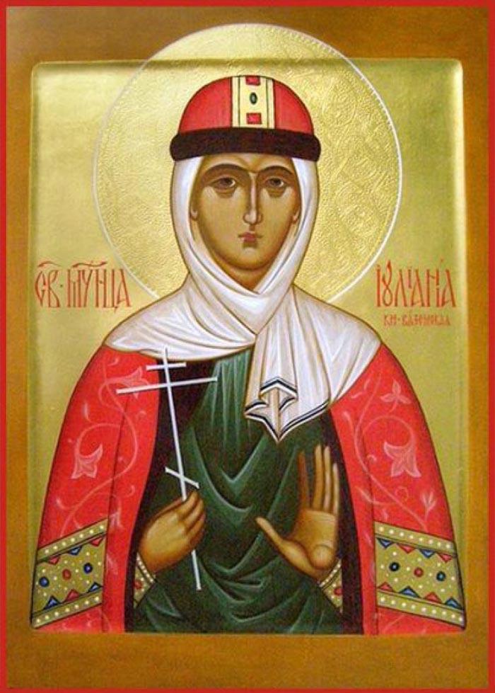 Молитвы святой благоверной княгине Иулиане Вяземской и Новоторжской