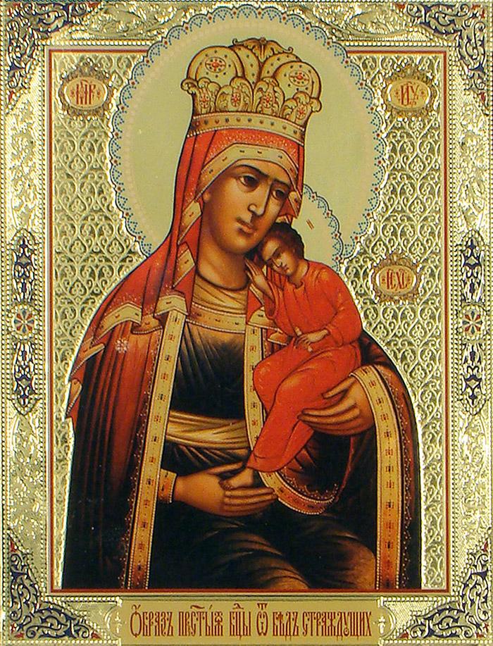 Акафист иконе Пресвятой Богородицы Избавление от бед страждущих