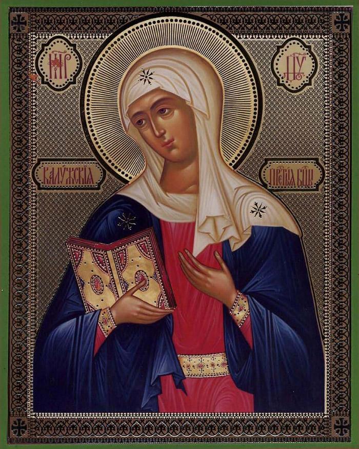 Пред иконой Пресвятой Богородицы Калужская
