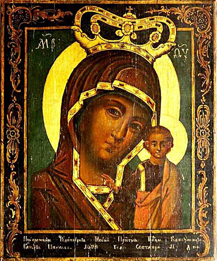 Акафист иконе Пресвятой Богородицы Каплуновская