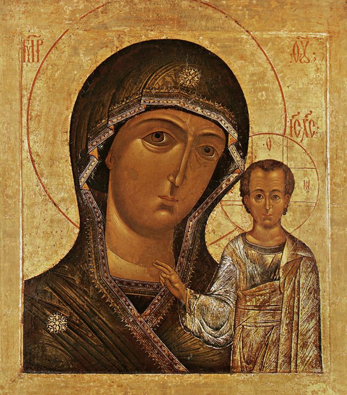 Пред иконой Пресвятой Богородицы Казанская