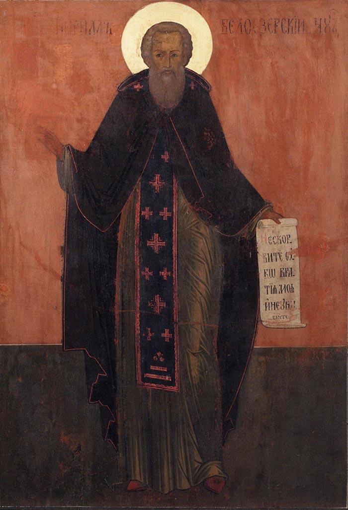 Молитвы преподобному Кириллу, игумену Белоезерскому