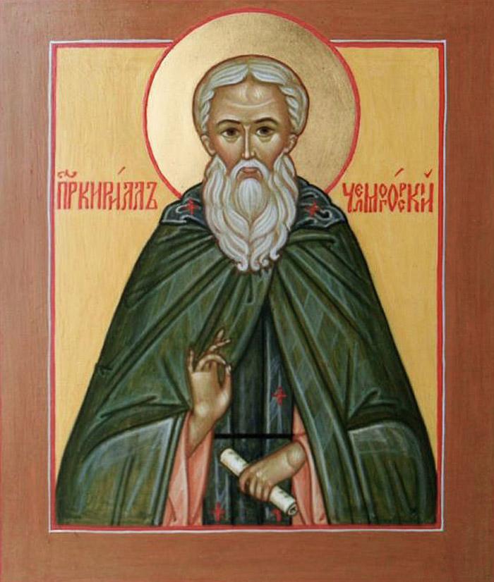 Молитвы преподобному Кириллу Челмогорскому