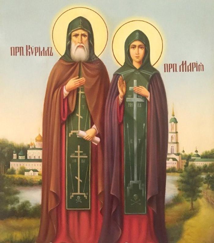 Молитвы преподобным Кириллу и Марии, родителям преподобного Сергия Радонежского