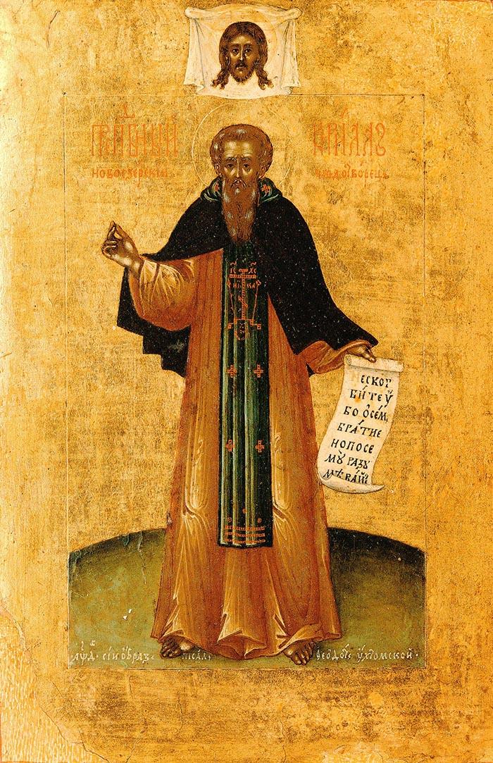 Молитвы преподобному Кириллу Новоезерскому