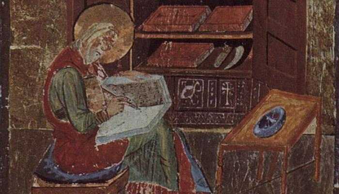 Книга Ездры Глава 2 (1Ездр.2)