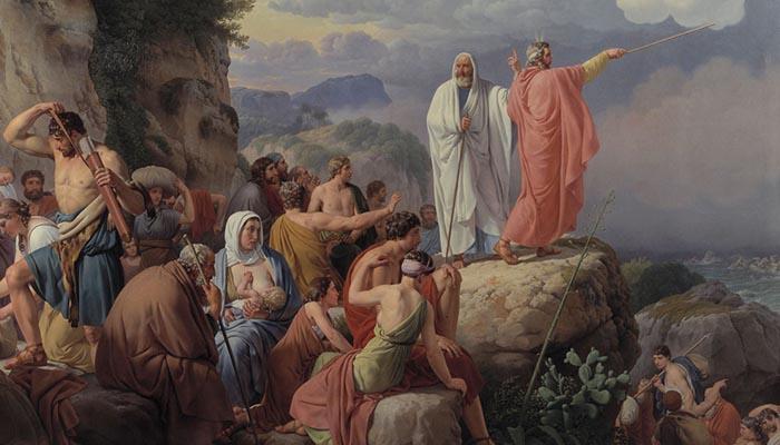Книга Исход Глава 21 (Исх.21)