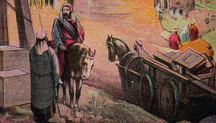 Книга Неемии Глава 2 (Неем.2)