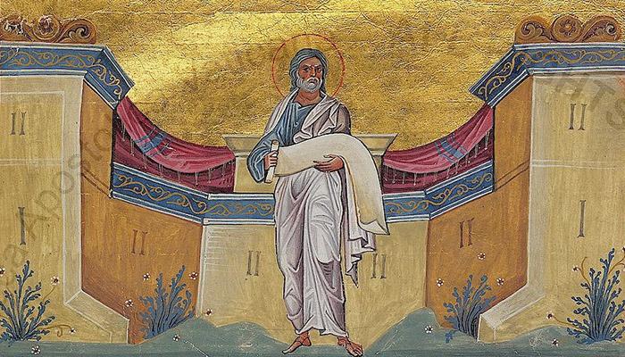 Книга пророка Аггея Глава 1 (Агг.1)