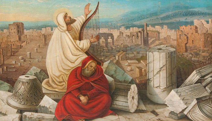 Книга пророка Иеремии Глава 12 (Иер.12)