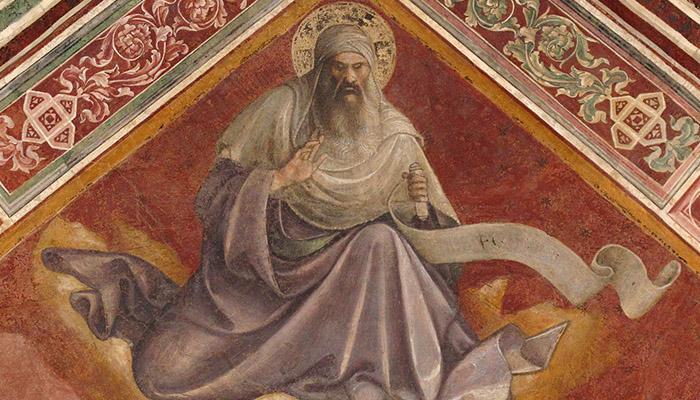 Книга пророка Малахии Глава 2 (Мал.2)