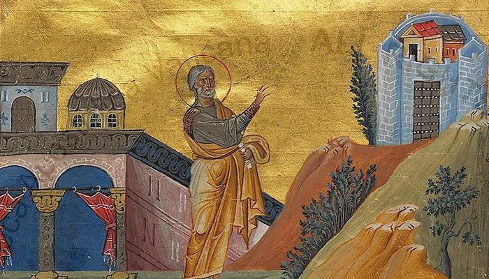 Книга пророка Наума Глава 3 (Наум.3)