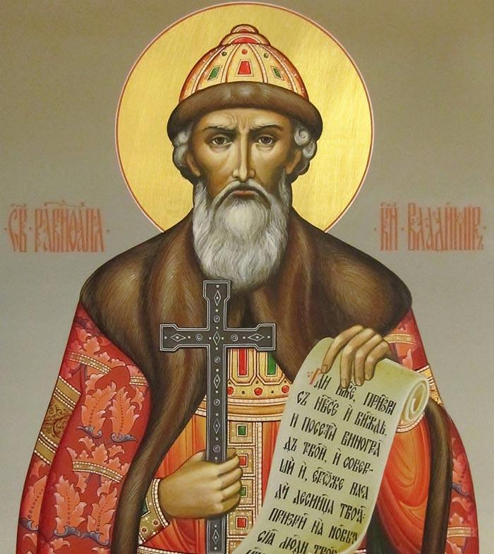 Молитва Cвятому равноапостольному Великому Князю Владимиру