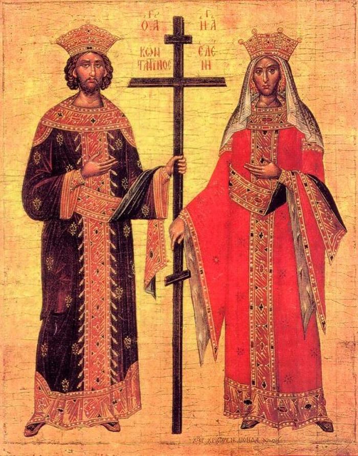 Молитвы святым равноапостольным Константину и Елене