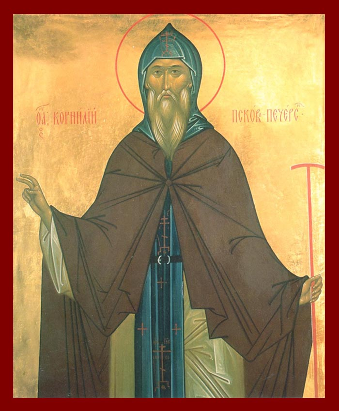 Молитвы святому преподобномученику Корнилию Псково-Печерскому