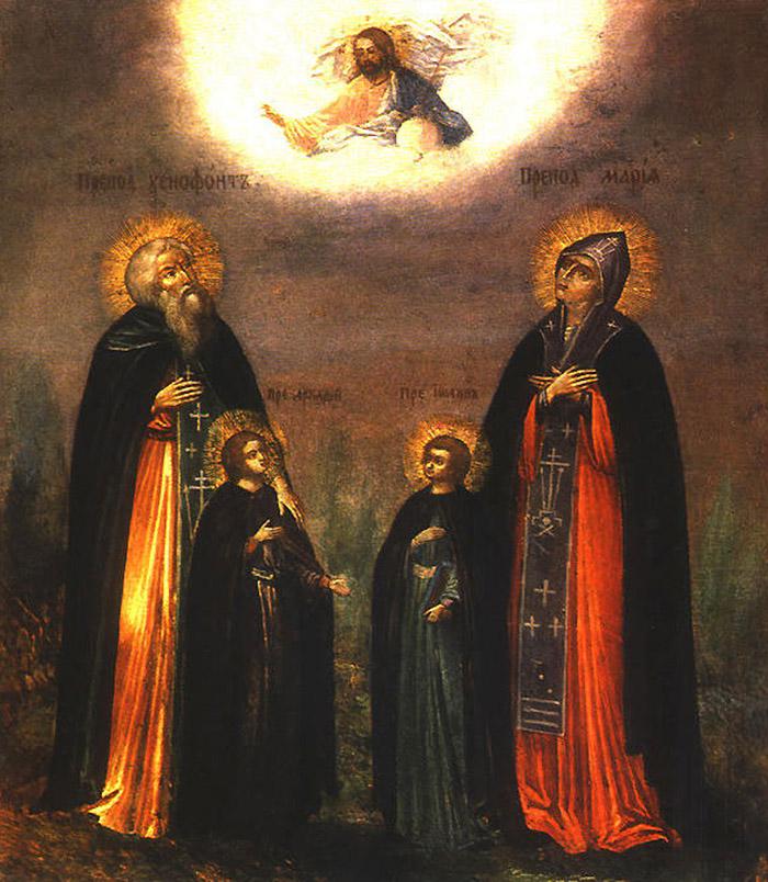 Молитвы преподобным Ксенофонту и Марии